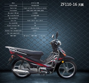 110cc cheap motorcycle for sale ZF110-16