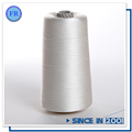 Free sample cheap raw white viscose rayon embroidery thread