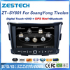 Factory OEM touch screen car dvd player for Ssang yong Tivolan car radio