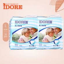 Ultra-thin Medicare Disposable adult Diaper For elderly