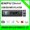 Car USB Divx Player With USB SD AUX Bluetooth