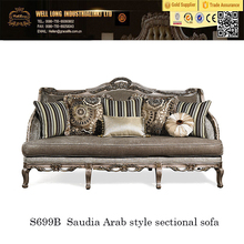 classic Saudi Arabia style sectional sofa, Mid-east sofa high quality living room furniture, used home furniture