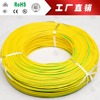 heat resistant cable UL3135 silicone insulated cable AWG22