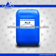 ALS Allyl sulfanate, sodium salt CAS2495-39-8