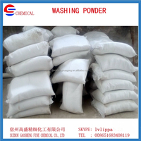 powder laundry detergent plant