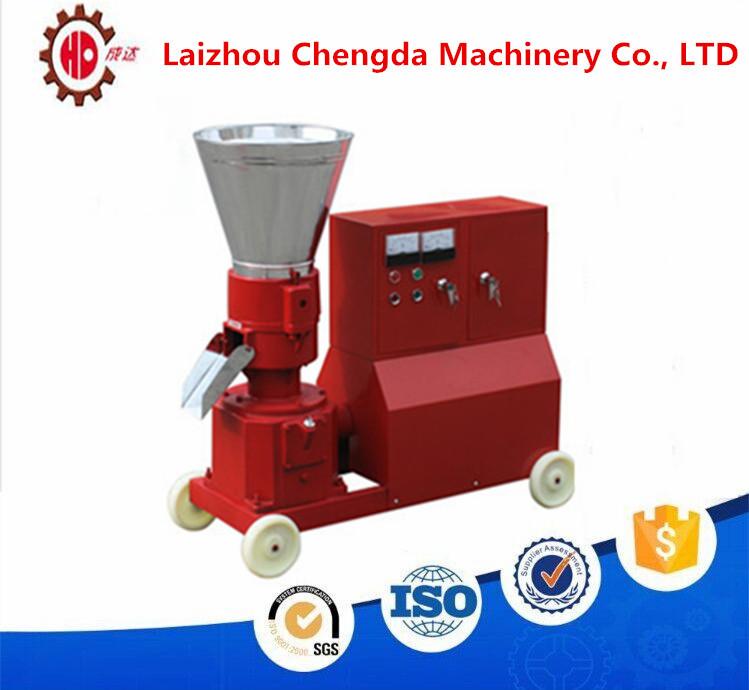 Machine A Granule De Bois - Machineà granulés de bois et machine alimentation en granulés avec CE made in Chengda usine