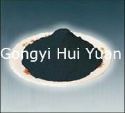 Gongyi Hui Yuan Wooden Based Powdery Activated Carbon