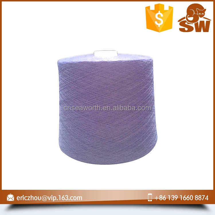 Top brand suitable skin wool yarn for needle felted