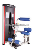 Indoor fitness equipment/BD-010 abdominal machine impulse fitness equipment
