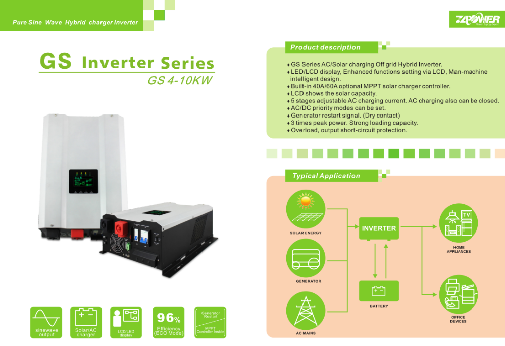 4-10kw low frequency pure sine wave inverter built-in MPPT solar controller