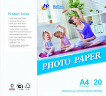 "A3 A4 24"" 36"" 42"" 50"" cast coated inkjet photo paper glossy photo paper photopaper"