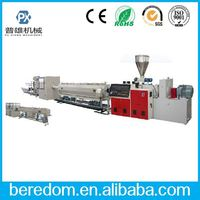 Core-Layer Expanded Kl 10-250Mm Pvc Pipe Production Line Pvc Pipe Extrusion Line