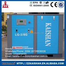 China Supplier 100CFM 116PSI 25HP Compressor de ar Direto With Low Price