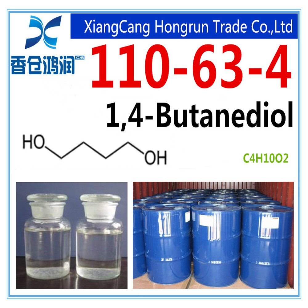 whole sales 1 4-butanediol for coating chemical products