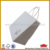 Hot Sale New Design White Kraft Paper Packaging Bags With Twisted Paper Handle