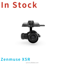 dji drone inspire 1Zenmuse X5R Zenmuse X5 cameras require Osmo - X5 Adapter for use with Osmo that is sold separately