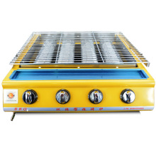 commercial stainless steel gas BBQ grill barbecue grill machine