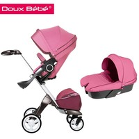 2015 Douxbebe high class 3-in-1 baby stroller