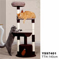 Cat Tree Manufacturer, Pet Product
