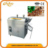 chestnut roaster machine,cashew nut processing machine