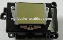 lock / unlock DX7 Printhead for eco solvent printer