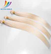 Sevengirls Soft Peruvian Virgin Hair Straight European 613 Blonde Human Hair Bundles