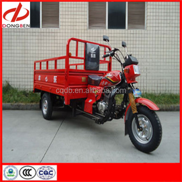 Chongqing 200cc 250cc Gasoline Cargo Tricycle With Cheap Price