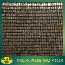 high quality ginseng shade cloth(hdpe fabric manufacturers)
