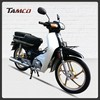 Tamco C90 Hot sale Black cub New 110cc pedal mopeds