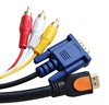 /product-detail/4k-10-2gbps-tv-hdtv-adapter-vga-rca-red-white-yellow-60341094147.html