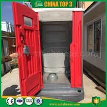 Outdoor low cost plastic movable portable toilets for sale