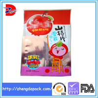 free sample laminated plastic snack food packaging aluminized bag