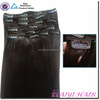 Wholesale Alibaba Remy Virgin Hair 8 Pieces Full Set Clip In Hair Extensions