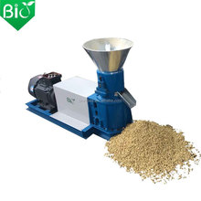 2015 factory supplying floating fish feed pellet making extruder/floating fish feed pellet machine for sale