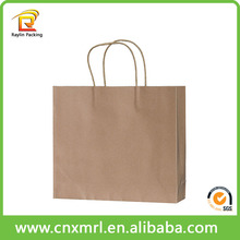 2015 New Hot Simple Paper Carrier Bag Brown Cheap Paper Bag
