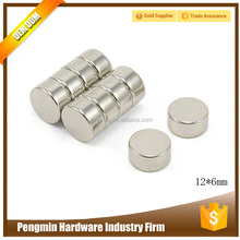 OEM Manufacturer neodymium magnetic top quality hot sell magnet