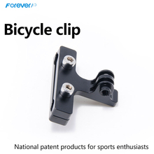 CNC Machining Aluminum Alloy Camera/ Mobile Phone Bicycle Holder For mount under bicycle saddle to photography