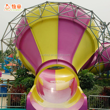 Small Fiberglass Tornado Water Slide for Thrilling Aqua Park Amusement Game
