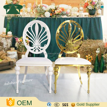 China cheap wholesale gold event party chairs for sale
