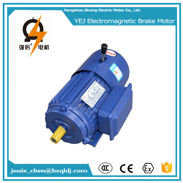 YEJ ac induction electromagnetic quick braking electrical motor 0.75kw