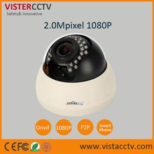 New products on china market poe 1080P ip camera with cctv camera price list