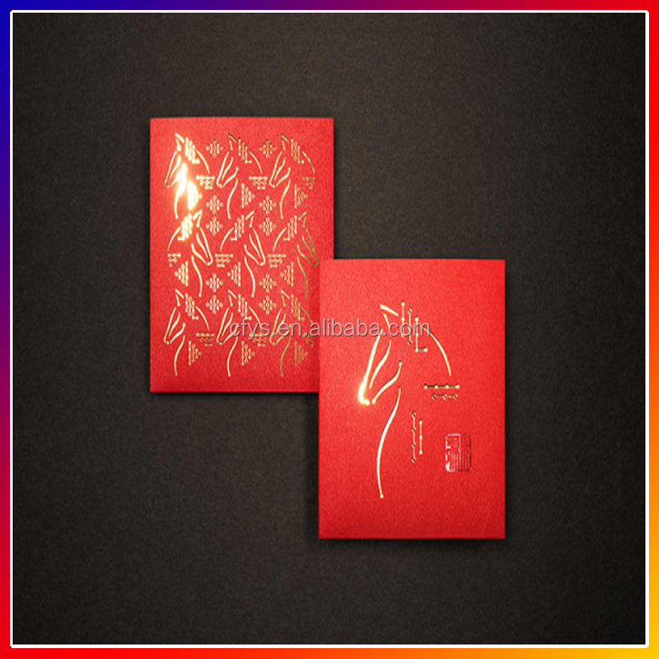 Latest design 2016 New custom hot stamping embossed print Chinese red packet envelopes for money packet