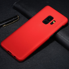 [X-Level] 2018 newest mobile phone pc case for samsung s9 back cover