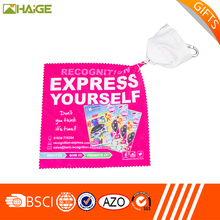 magic novelty cleaning cloth