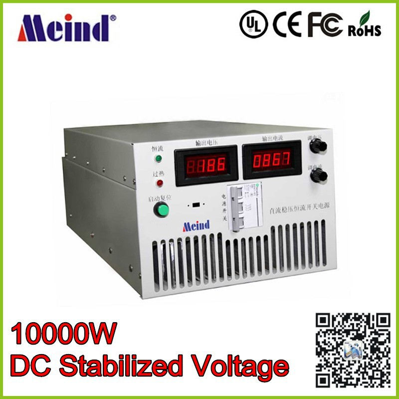 10000W DC Stabilized Voltage/Constant Current Power Supply