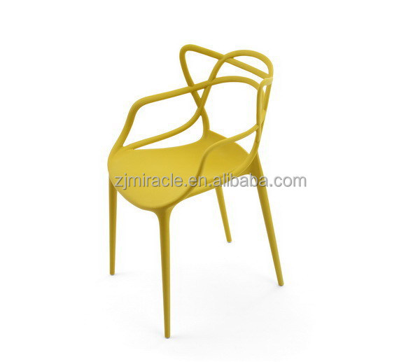 Top level manufacture circle living room chair