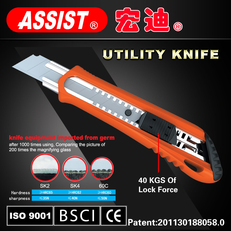 Assist promotional hand tools 18mm abs utility knife,custom utility knife pocket
