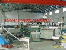 Plastic Construction Formwork Making Machine/plastic construction template production line