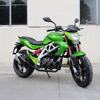 China cheap hot sale new design 150cc 200cc 250cc eec super street sport racing motorbike motorcycle motorbike