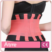 Textile Neoprene <strong>Weight</strong> Lifting Waist Pain Treatment Promotion Lumbar Traction Belt